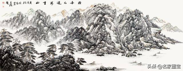 始知丹青笔 能夺造化功——著名画家陈培伦的山水情怀